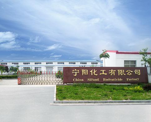 Siyang Rodenticide Factory